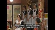 [ Bg Sub ] Yukan Club - Епизод 2 - 1/2
