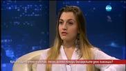 Коя е фолклорната песен, която покори българските класации?