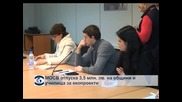 МОСВ отпуска 3,5 млн. лв. на общини и училища за екопроекти