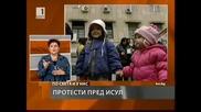 Протести пред Исул , Бнт, 14 - 01 - 2011, лекаря отстранен само за година