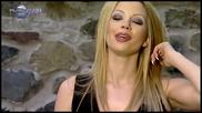 Емилия - Нежна бяла, 2004