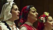 Cosmic Voices from Bulgaria Sofia Philharmonic Orchestra - Zaspalo e Chelebiiche