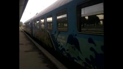 44.078 Пристига на гара София