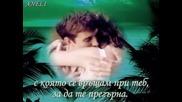 Con Tanto Amore (с много любов) - Carlo Giove