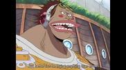 One Piece - 144 [good quality]