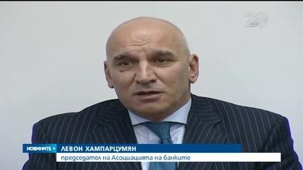 Делото за фалита на КТБ спря, държавата си връща 800 млн. лв. - Новините на Нова