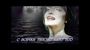 Ciao, bambino, sorry - Mireille Mathieu (превод)