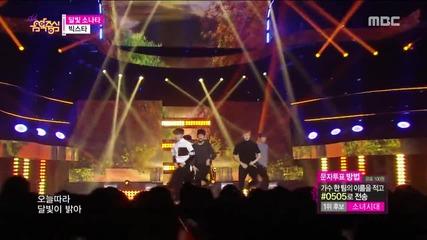 [hot] Bigstar - Shine a Moonlight + Бг Превод