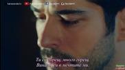 Черна любов Kara Sevda 14 еп. Трейлър 1 Бг.суб.