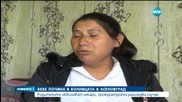 Проверка в болница заради смърт на новородено