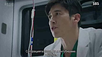 (бг субс) Heart Surgeons / Tho Lives One Heart (2018) Епизод 1-2