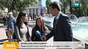 Ирина Бокова или Кристалина Георгиева?