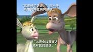 Donkey Ollie Books in Mandarin for China. - Youtube