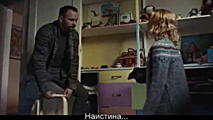 В капан ( Trapped ) S01 E10