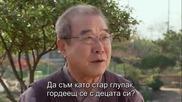 Бг субс! Poseidon / Посейдон (2011) Епизод 13 Част 3/4