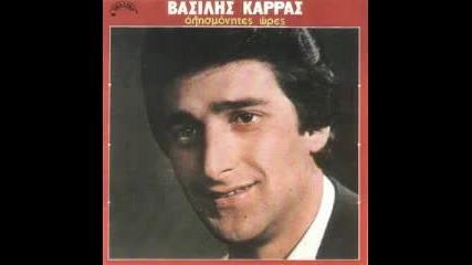Vasilis Karras Zito siggnomi