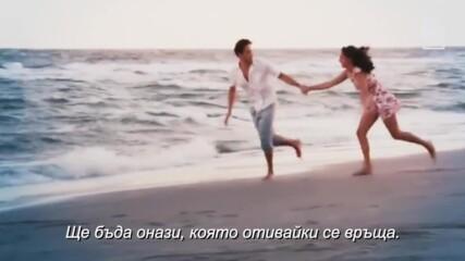 Людмила Соколова – Я буду для тебя / New 2016 / Bg subs (вградени)