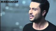 Турска балада! Ozan - Sonmuyor Atesimiz + превод