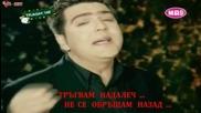 ® Бг Превод - Sotis Volanis - Fevgo Ksana ®