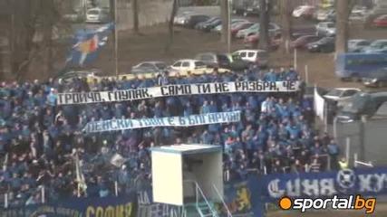 """Сектор """"б"""": Тройчо, глупак - Левски това е България"""