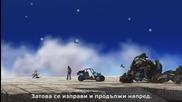 [otakubg] Rakuen Tsuihou: Expelled from Paradise [част 2][bg subs]