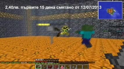 Minecraft Adoteam v1.6.2 сървър 95.42.22.242