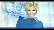 2012 Андреа - Искам, искам (live версия)