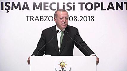 Турция: Няма да ни дават разпореждания, заяви Ердоган за отношенията с Америка