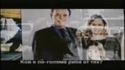 Завръщането на паяка с Морган Фрийман (2001) - трейлър (бг субтитри)