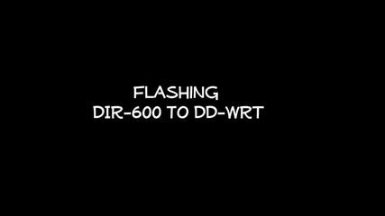 Флашване на рутер Dlink dir - 600 с dd - wrt