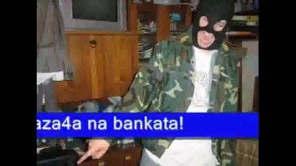 Ограбване На Банка - Пародия