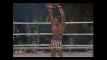 Rocky - The Eye Of The Tiger (превод)