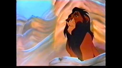 Цар Лъв - Vhs Бг аудио част 3 - Дисни