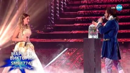 """""""Красавицата и звярът"""" Марио и Виктория създадоха своя приказка в X Factor Live (29.10.2017)"""