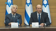 Israel: Bennett and Lapid welcome start of new era at first cabinet meeting