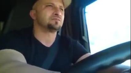 """шофьор на камион пее """"ако все пак дойдеш да ме видиш"""""""