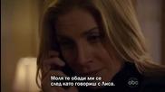 V.2009 Посетителите S02e010 2 сезон бг субтитри