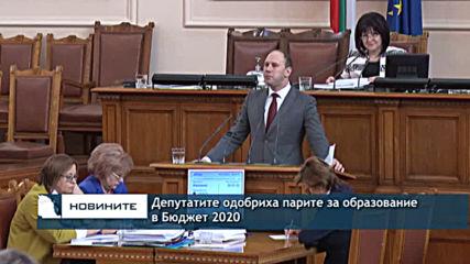 Депутатите приеха увеличение на учителските заплати със 17%