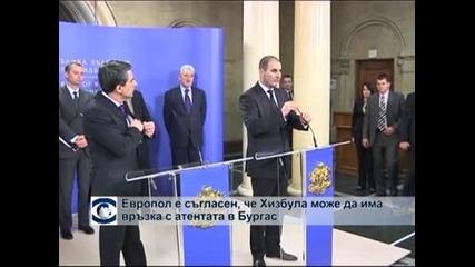 Европол е съгласен, че Хизбула може да има отношение към атентата в Бургас