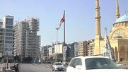 Lebanon: Ministries flags at half-mast commemorating victims on Beirut port blast anniversary