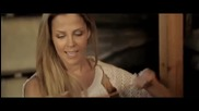 Превод Fani Drakopoulou - Ainte Kosme - Official Video Klip