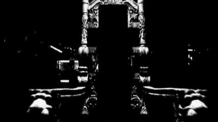 Ентранс Видеото на Гробаря