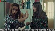 Невеста из Стамбула С2е28 рус суб Istanbullu Gelin