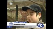 bTV 05.02.2008 - Малък коментар Какво е данък ?