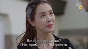 Бг субс! Hotel King / Кралят на хотела (2014) Епизод 7 Част 1/2