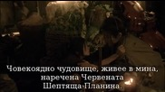Dororo Български Субтитри 8-2