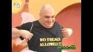 Господари На Ефира - Фънки Балерината Пее Детелини -Не Баднах от Смях Good Quality 07.04.2008