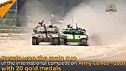 """Русия е най-декорираният участник на """"военните игри"""" за 2016г., на които е домакин."""
