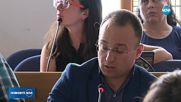 София тегли кредит от 67 млн. евро за електроцентрала на отпадъци