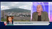 Какви шансове за икономиката на Република Северна Македония ще донесе евроинтеграцията?